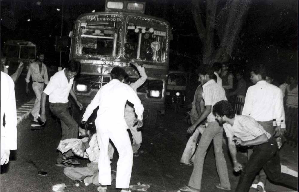 essay on 1984 riots
