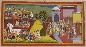 Ramayan Ka Ek Scene