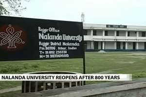 TV Grab: After a break that lasted about 800 years, classes began at the Nalanda University in Bihar with 15 students.