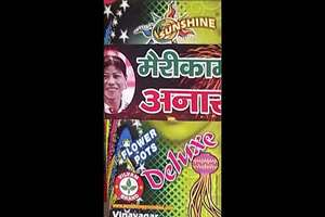 Mary Kom Anar on sale in Allahabad on the occasion of Diwali.