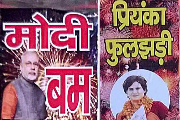 Combo image: Modi bombs and Priyanka Sparklers (phuljhadi) on sale in Allahabad on the occasion of Diwali.