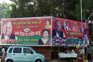 76 or 78?</br>