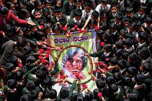 Students paying tribute to the former President APJ Abdul Kalam at a school in Chikmagalur.