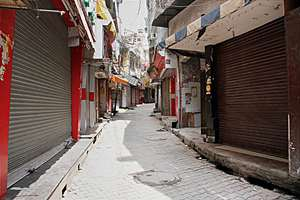 Shops closed during the 3rd day of Jammu bandh over AIIMS issue, in Jammu.