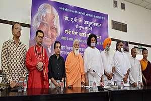 Religious leaders pay homage during an all religions condolence meeting in memory of former President APJ Abdul Kalam, organised by Ahimsa Vishva Bharti in New Delhi.