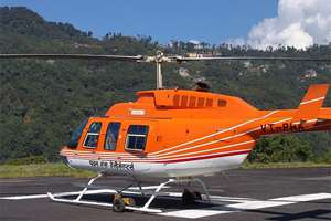 A Pawan Hans helicopter with four persons on board, including a Deputy Commissioner, went missing after taking off from Tirap district of Arunachal Pradesh and a search and rescue operation has been launched. A helicopter-like object was later sighted in the dense jungles near Deomali area in Tirap district, Chief Secretary Ramesh Negi said quoting army sources, adding that the security personnel were unable to reach it due to inclement weather and hostile terrain.