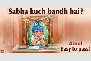Amul's new hoarding.
