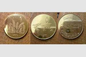 Photographs of what appear to be ISIS gold currency coins have emerged on the internet.