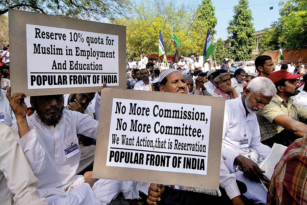 protest done for reservation image