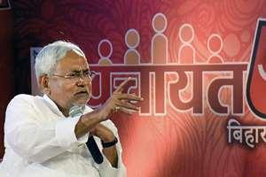 The Daily Bihar Fix   October 2, 2015