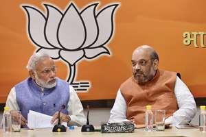 The Daily Bihar Fix   September 16, 2015