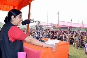 External Affairs Minister Sushama Swaraj addresses a public rally in Sasaram.