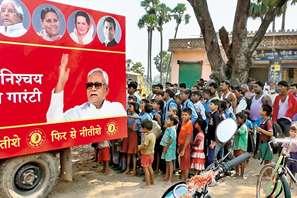 All's Fair In Love & Bihar